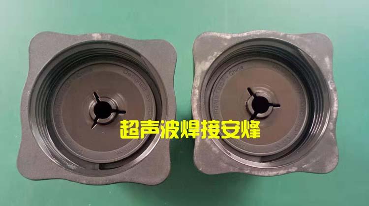超声波塑料焊接处产品表面发白是什么原因?