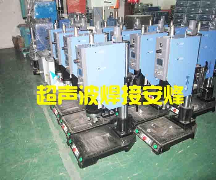 怎么提高超声波焊接机工作稳定性?