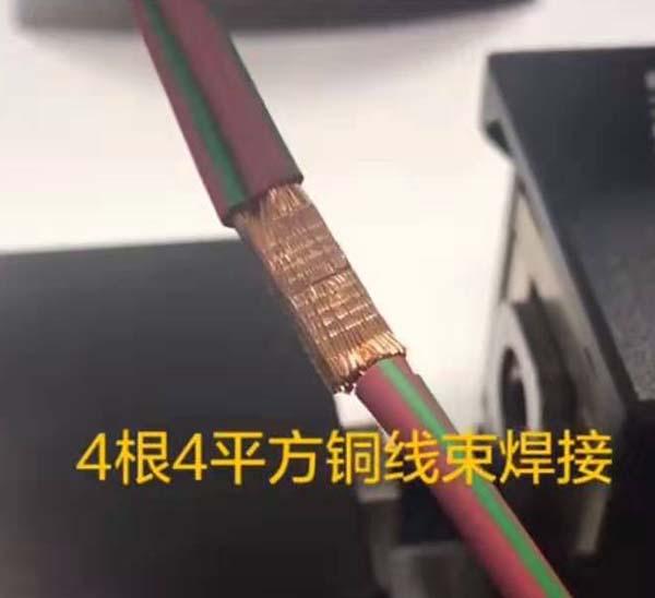4根4平方共16平方铜线超声波线束压接
