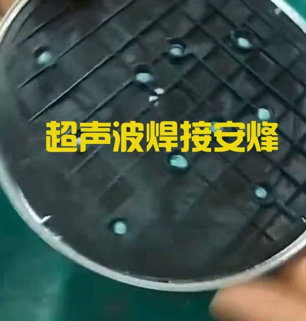 车标标牌塑料实心柱手持式超声波铆点焊接