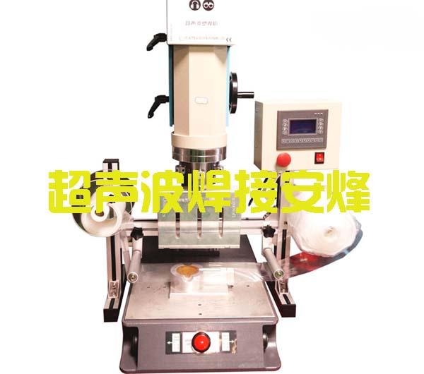 超声波焊接保护膜卷带设备