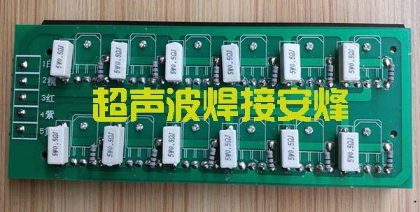 超声波塑料焊接机晶体板