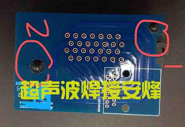 电容板与塑料插头塑料实心柱热熔焊接机