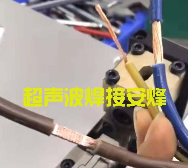 两根单股6平方铜线点焊压方设备
