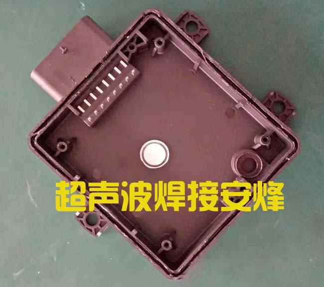 pbt塑料件与防水透气膜热熔焊接机