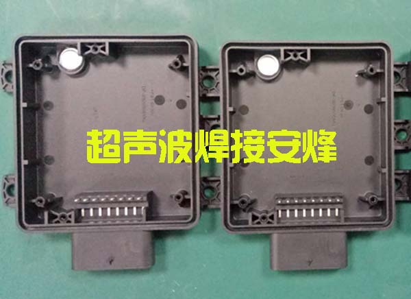 PBT与GF30%玻纤电子塑料壳防水膜热熔焊接