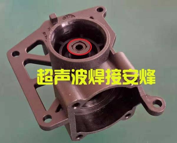 PA尼龙塑料转换头热熔压合焊接机