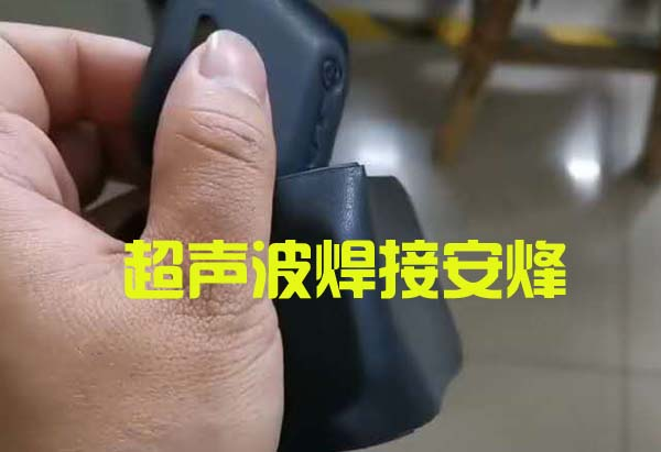 皮革logo压印皮套成型热熔热压焊接机