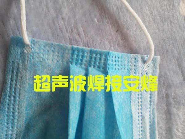 台式无纺布口罩两端搭边超声波点焊机