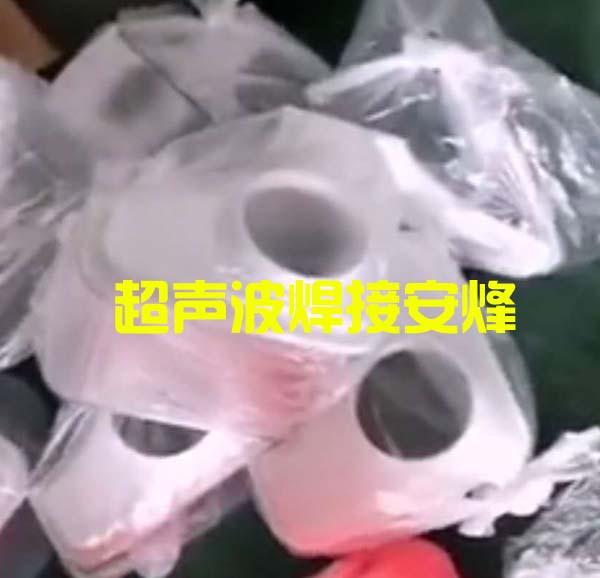 加湿器水箱装配组件超声波热合焊接