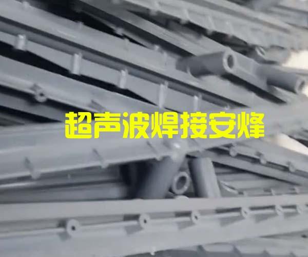 墙漆喷头器组件超声波塑料焊接