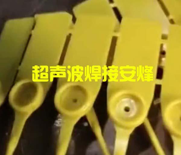 塑料密封条四个点热熔铆点焊接机