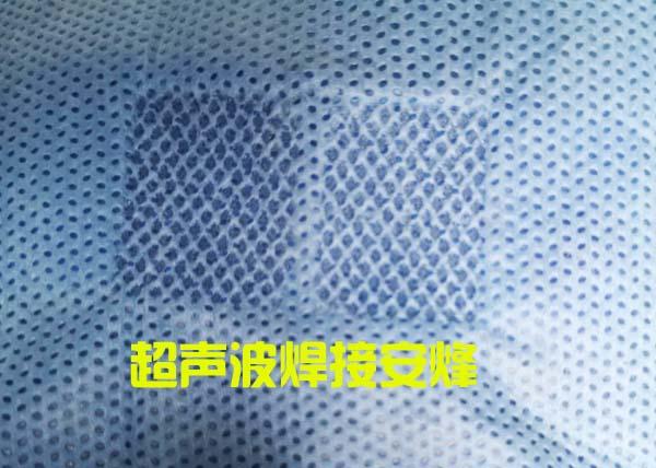 无纺布隔离衣服腰带超声波缝合焊接