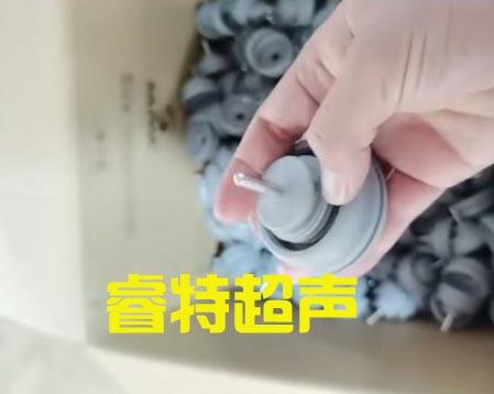 pp塑料件外壳组件超声波压合焊接