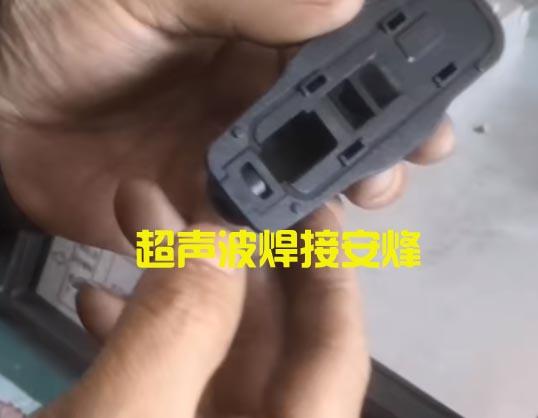 20K光伏接线盒组件外壳超声波压合焊接
