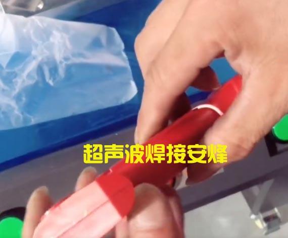 中大腰锯柄手柄外壳4200W超声波焊接