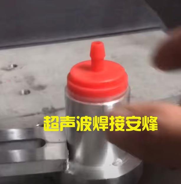 pc材质滤芯外壳超声波压合焊接