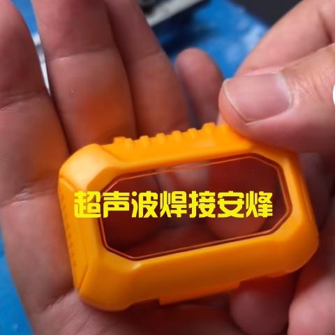 pc与abs塑料外框超声波压合焊接机