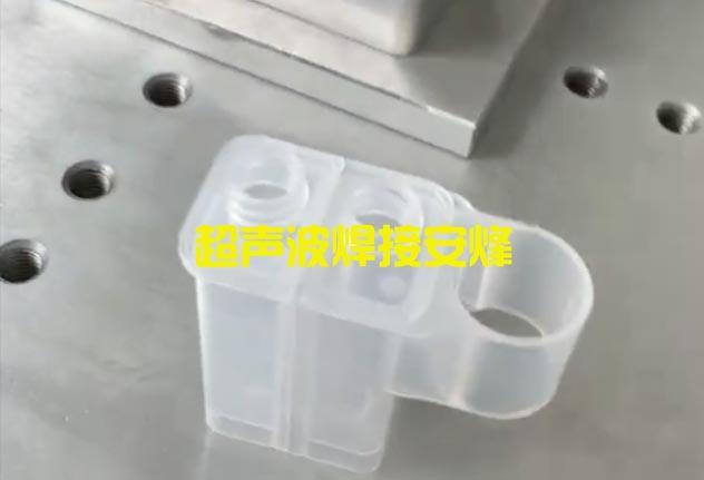 医疗用品外壳组件超声波压合焊接机