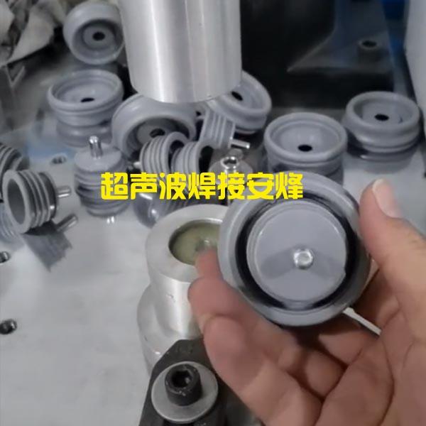 pp塑料盖子超声波压合焊接