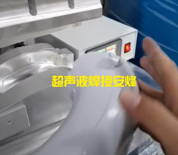 曲面大塑料塑胶产品15K4200W超声波外壳焊接