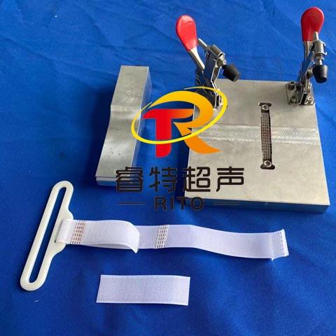 魔术贴扎带超声波压合粘合焊接