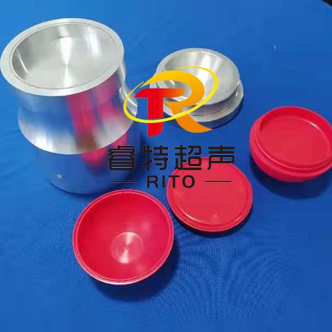 15K装沙子半圆球形外壳超声波铝合金模具焊头与工装治具焊接样品