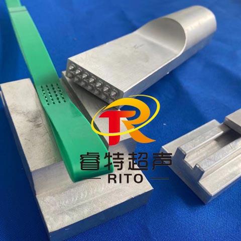 20K打包带铝合金超声波模具焊头工装治具焊接样品