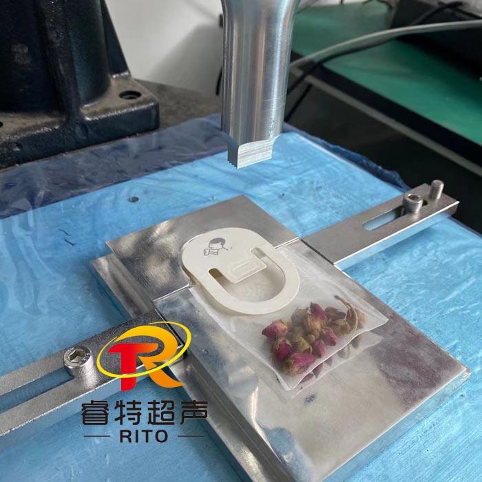 咖啡茶叶包塑料纸超声波封口焊接