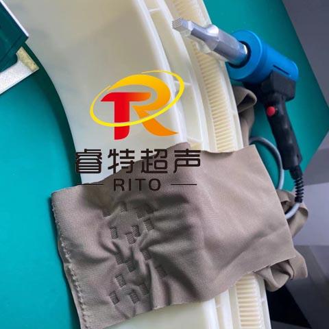 绒布与塑料件手持式28K超声波焊接