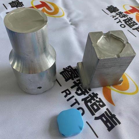 20Kabs塑料外壳铝合金超声波模具焊头和底模治具