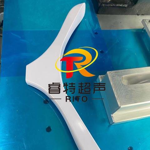 塑料衣架外壳超声波压合焊接