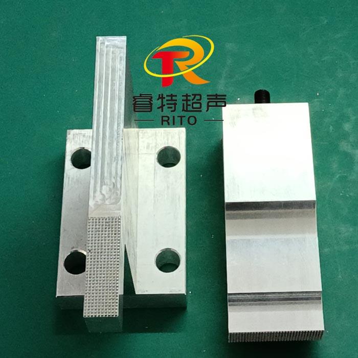 15K纸薄膜超声波压合焊接铝合金模具头