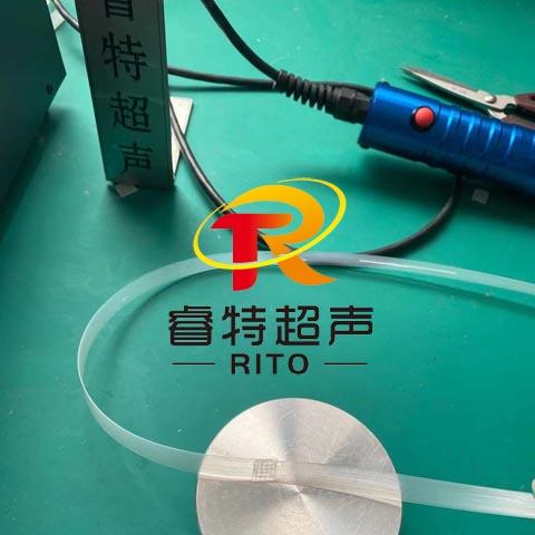 塑料绑带子手持式超声波粘合焊接