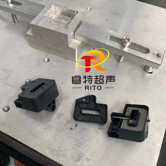 pps材质传感器15K2600W超声波塑料焊接机