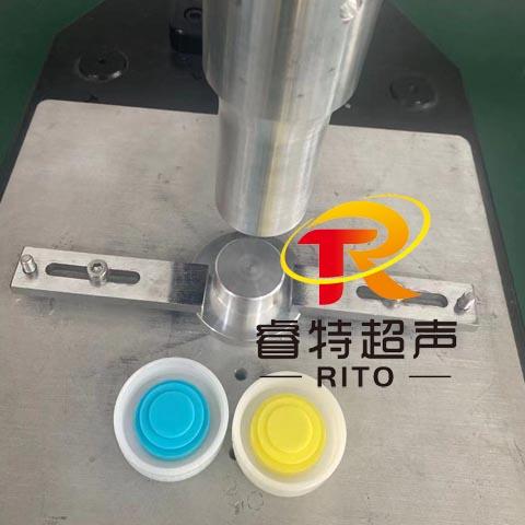 15K水壶盖外壳超声波密封塑胶焊接机